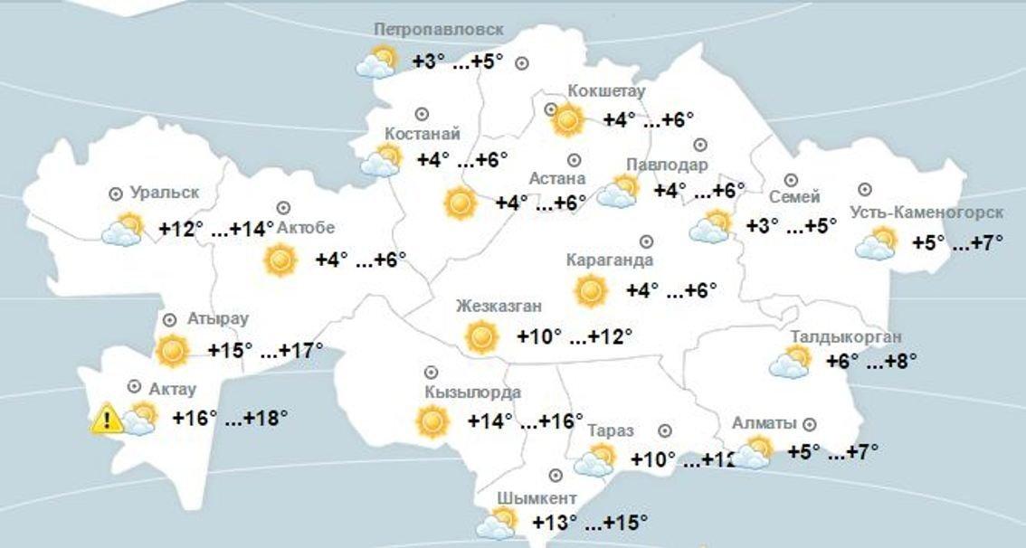 Погода в Казахстане 7 апреля