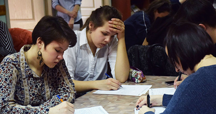 Тотальный диктант в Алматы