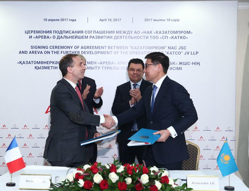 Подписание контракта между АРЕВА и КазАтомПромом