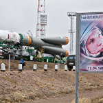 Архивное фото Гагаринского старта на космодроме Байконур