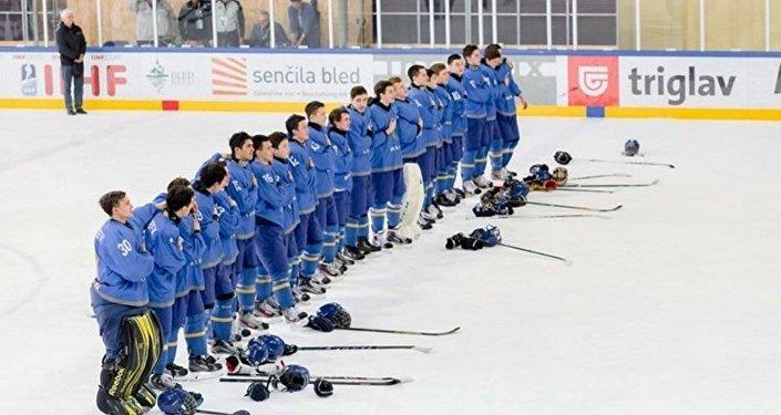 Юниорская сборная Казахстана (U-18) по хоккею