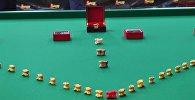Золотой айкур. Элитные настольные игры в альчики