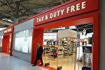 Duty free в международном аэропорту