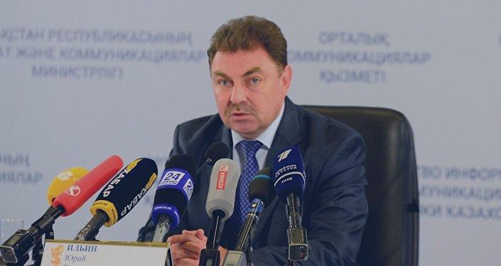 Заместитель министра внутренних дел Юрий Ильин