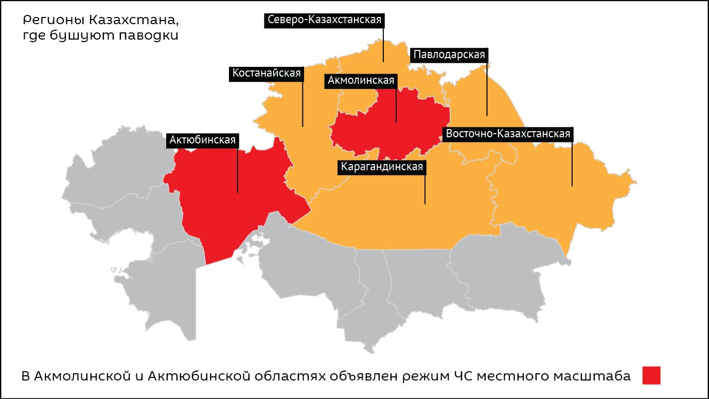 Карта половодья в Казахстане