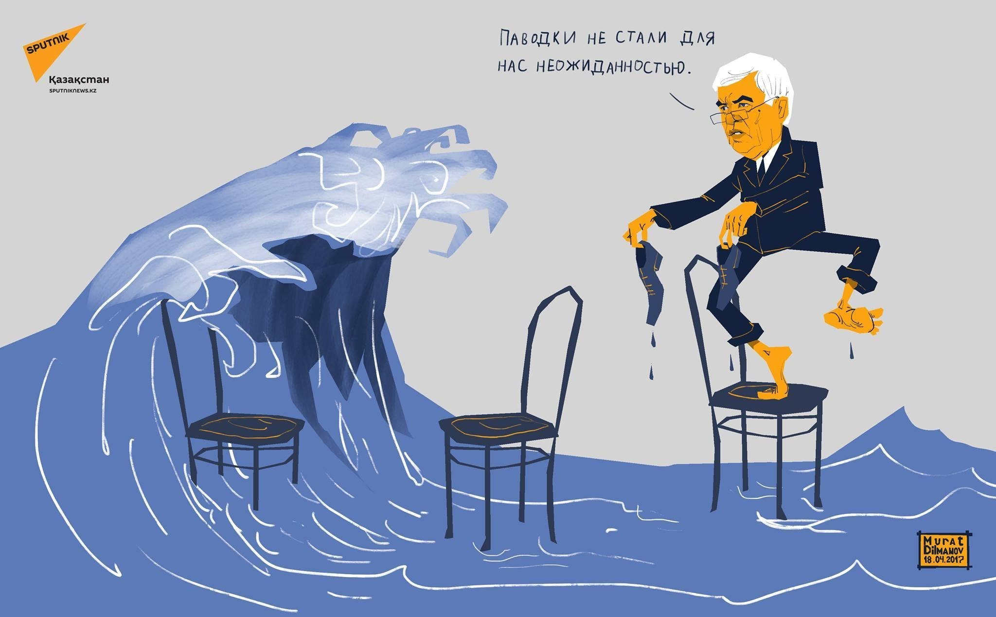Карикатура Против природы не попрешь