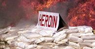 Сожжение наркотических средств, архивное фото