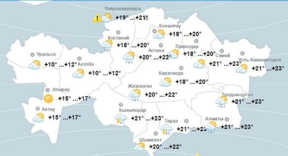 Погода в Казахстане 21 апреля