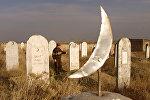 Мусульманское кладбище, архивное фото