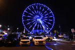 Колесо обозрения в Алматы