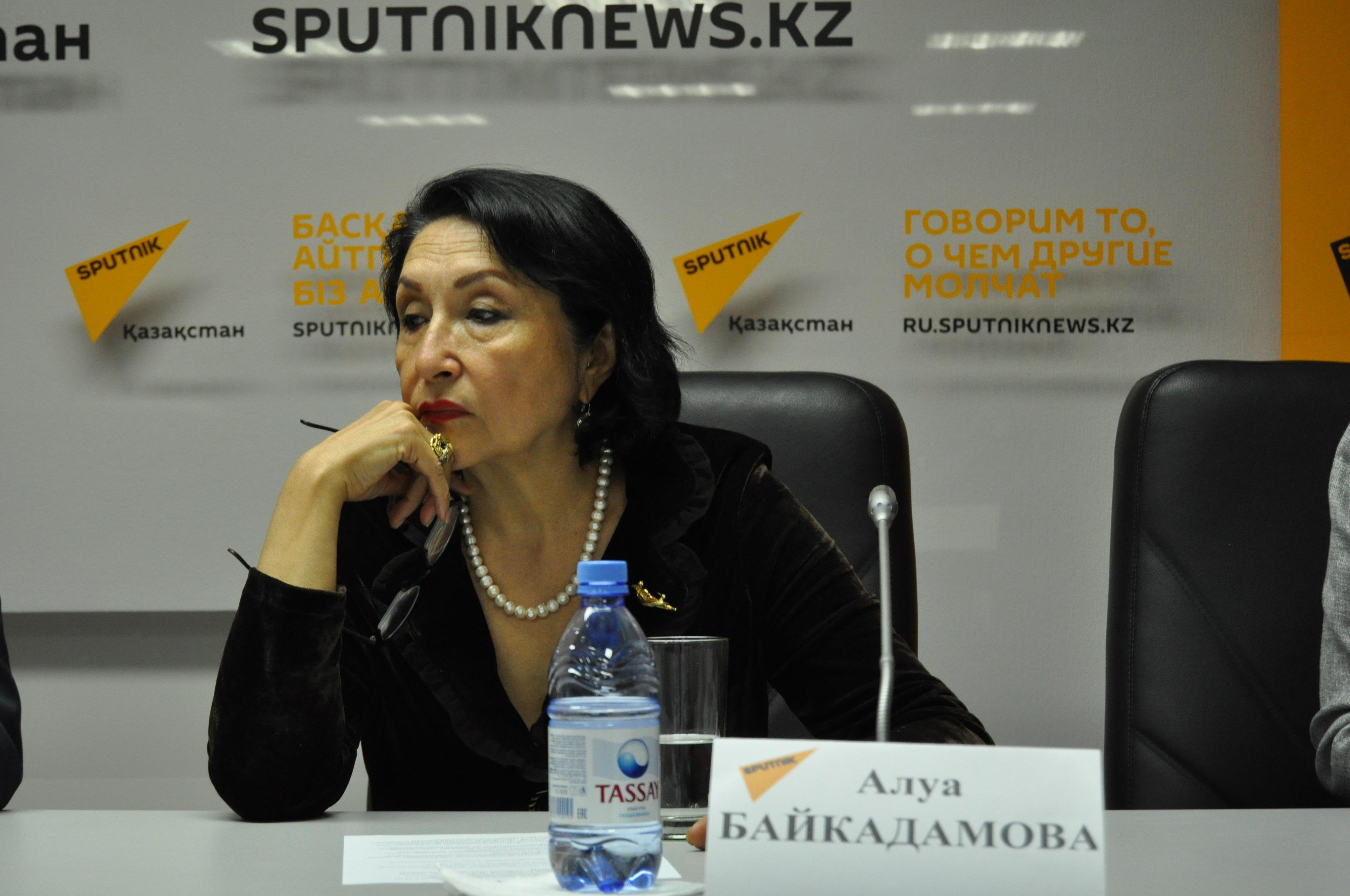 Алуа Байкадамова