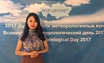Лаура Сайлыбаева