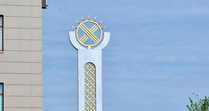 Монумент Қазақ еліне мың алғыс в Шымкенте