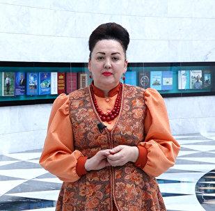 Казахстан. Мы вместе: русский центр Лад продолжает эстафету поэтического проекта Sputnik