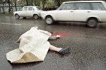 Тело погибшего в ДТП лежит на дороге