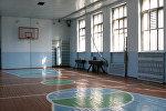 Архивное фото школьного спортзала