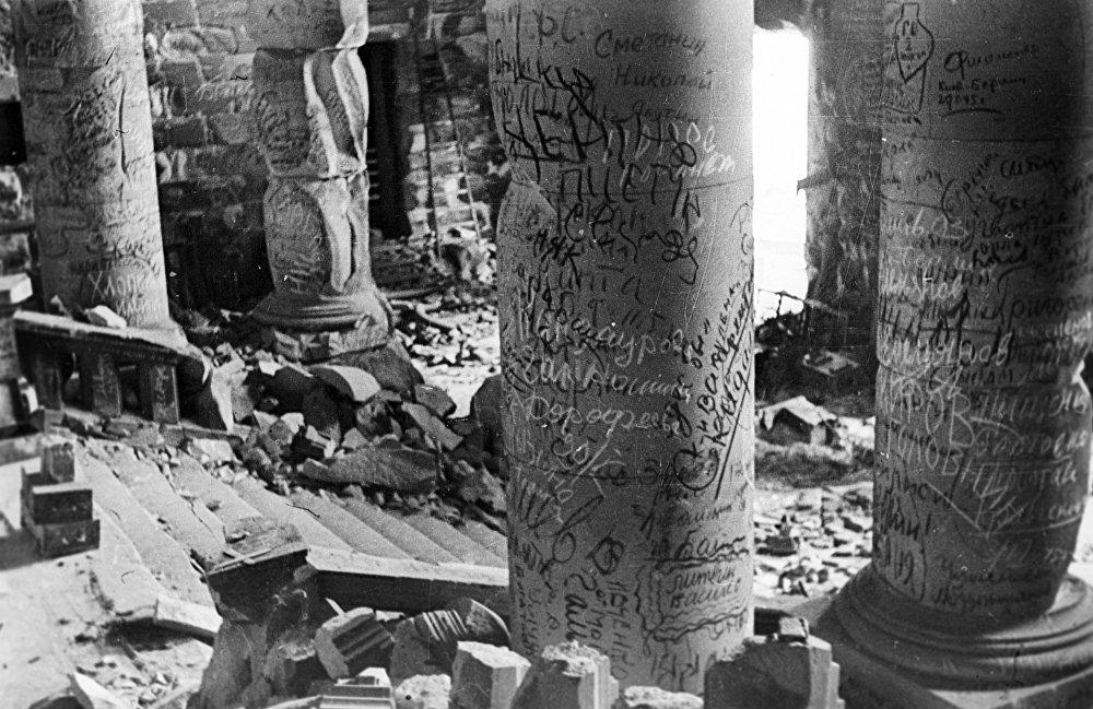Надписи на колоннах Рейхстага в Берлине
