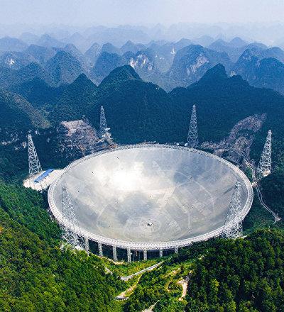 Фото крупнейшего в мире радиотелескопа FAST, который ввели 25 сентября 2016 г в эксплуатацию в КНР
