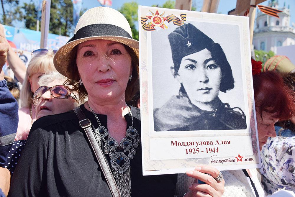 Баян Молдагулова, сестра Алии Молдагуловой