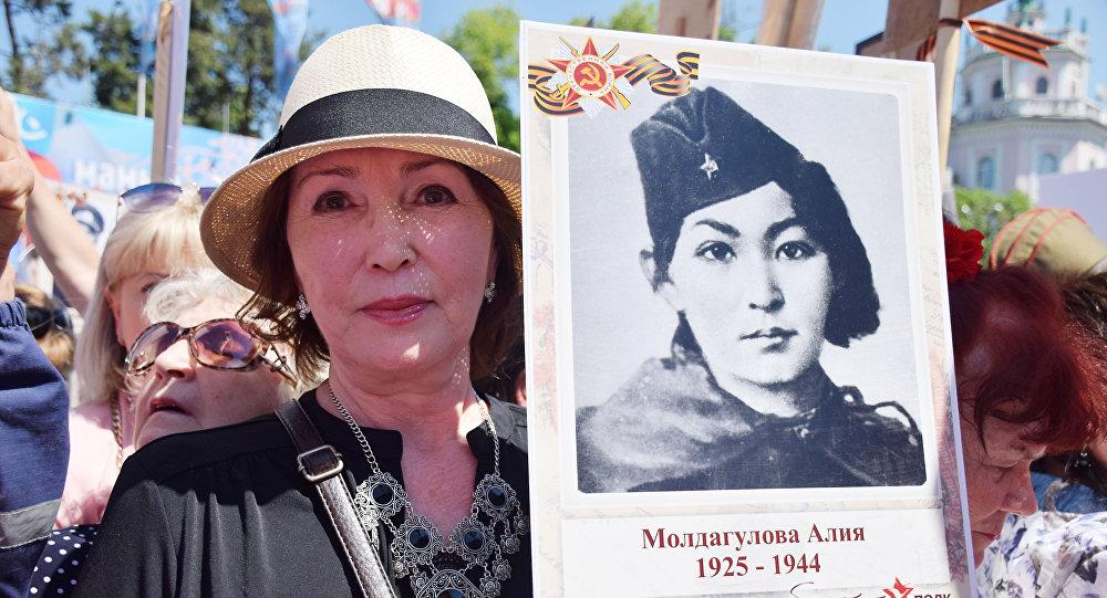 Баян Молдагулова