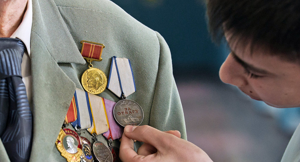 Архивное фото медали За отвагу