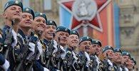 Парад, посвященный Победе в Великой Отечественной войне