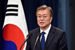 Президент Южной Кореи Мун Чжэ Ин, архивное фото