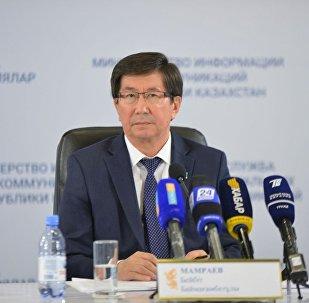 Бейбит Мамраев