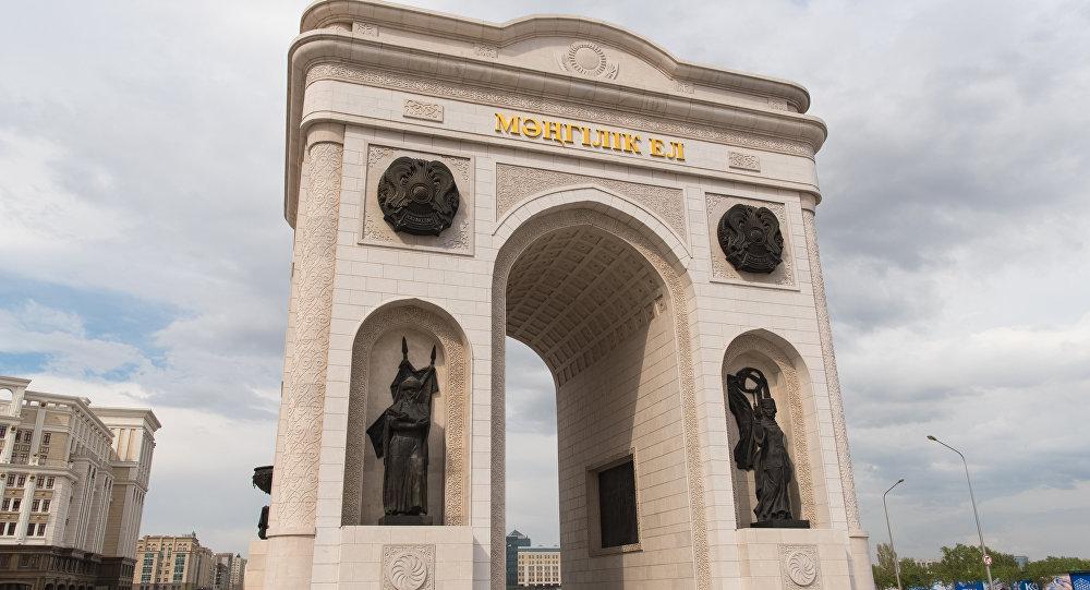 Триумфальная арка Мәңгілік Ел