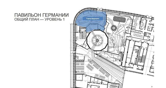 План павильона Германии на ЭКСПО-2017