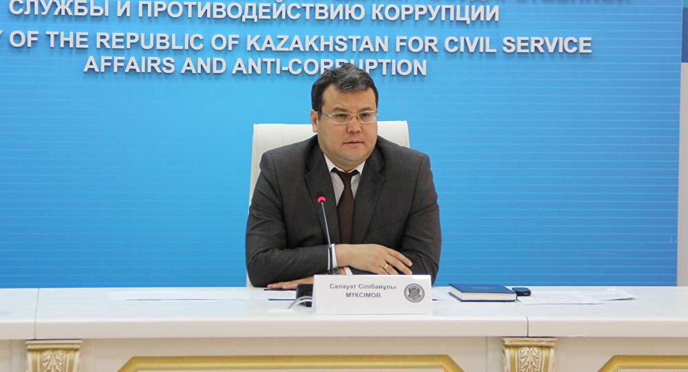 Салауат Муксимов