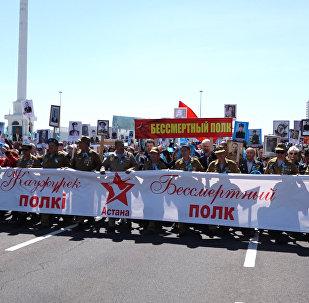 Тысячи астанчан прошли по улицам города с Бессмертным полком