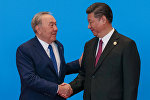 Нұрсұлтан Назарбаев пен Си Цзиньпин