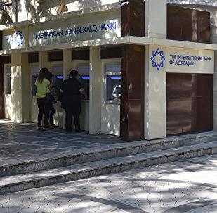 Банкоматы Международного банка Азербайджана