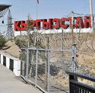 Граница между Казахстаном и Кыргызстаном