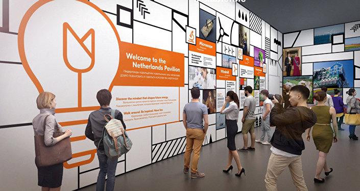 Павильон королевства Нидерландов на выставке Астана ЭКСПО-2017