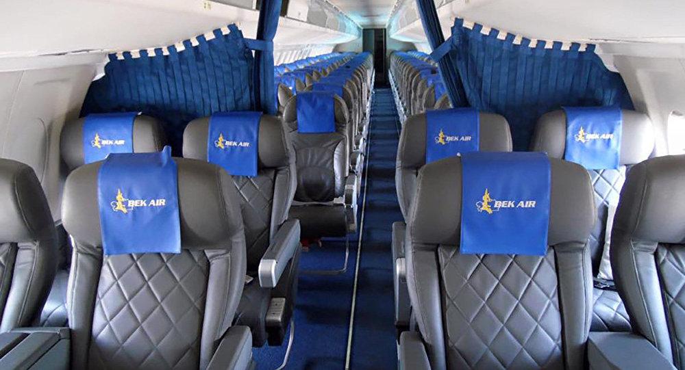 Салон самолета авиакомпании Bek Air