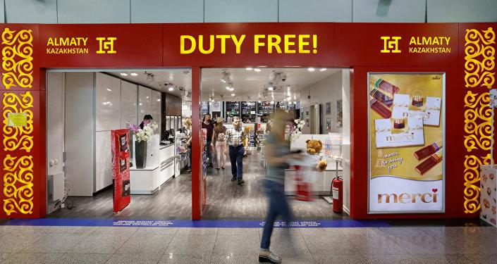 Магазин duty free в Алматы