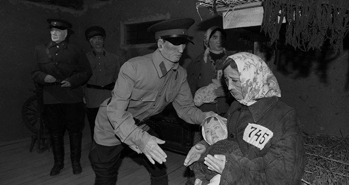 Музей репрессий
