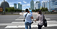 Астана, казахстанцы
