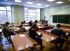 Архивное фото участников тестирования
