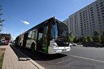 Нұр-Сұлтан қаласындағы автобус
