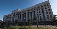 Здание Генеральной прокуратуры Казахстана