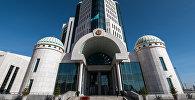 Здание парламента Казахстана