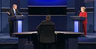 Трамп и Клинтон дискутировали о кибератаках России на дебатах в США