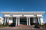 Здание Верховного суда Республики Казахстан