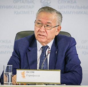 Гарифолла Есим