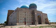 Мавзолей Ходжа Ахмеда Яссауи в Туркестане
