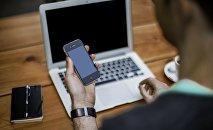 Регистрация он-лайн через мобильный телефон