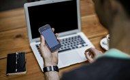 Регистрация на авиарейс через мобильный телефон